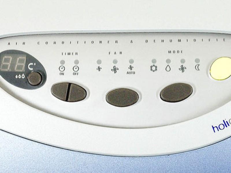 Guide d'achat sur le climatiseur mobile